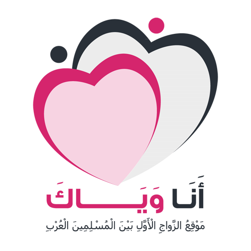 زواج السعودية